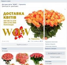 Дизайн сторінок у соц.мережах та просування