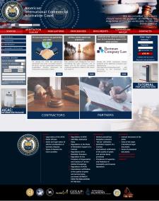 Сайт суда