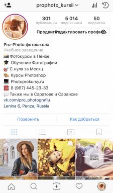 Instagram ведение и продвижение аккаунта