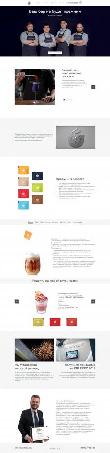 Сайт для коктейльного бизнеса Essencelab