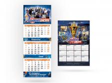Календарь БК Азовмаш