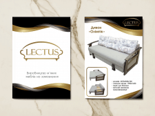 Дизайн каталогу для Lectus
