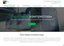 DeComp - продажа промышленных компрессоров