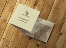 Ark SPA Palace Card Gift Certificate