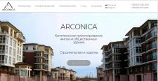 Аудит сайта Acronica