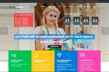 Сайт Австрийского Экзаменационного Центра «ÖSD»