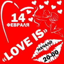 14 февраля баннер (катран)
