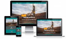 Сайт для компании добывающей промышленности