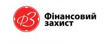 Логотип для электронного издания Финансовый захыст