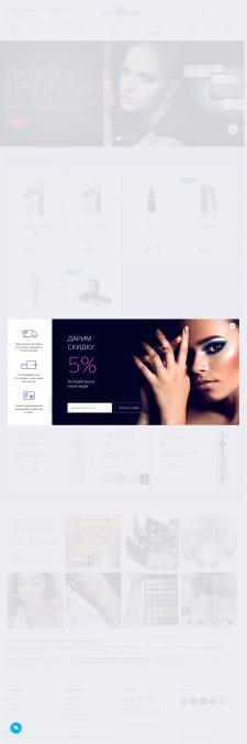Контент для интернет-магазина косметики