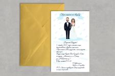 Приглашение на свадьбу + иллюстрация