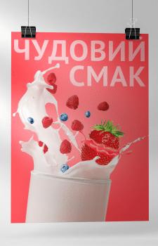 Дизайн серии постеров для кафе