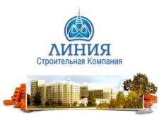 Logo. Строительная компания