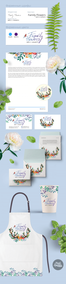 Разработка brand book для компании флористики.