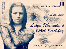 Lesya Ukrainka's 145th Birthday