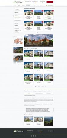 Дизайн сайта по поиску санатория