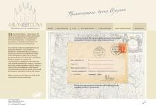 Дизайнерская визитка MilanElitDom