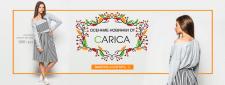 Баннер для интернет-магазина Carica.