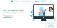 Настройка Google Ads для онлайн психолога