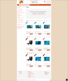 Наполнение и продвижение интернет магазина