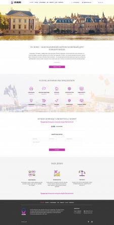 Сайт для голландской фирмы