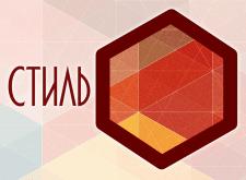 Логотип для предприятия