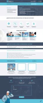 Сайт компании ВентЭра