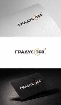 Логотип для Градус 360
