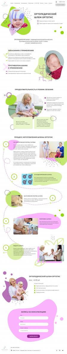 Редизайн внутренних страниц сайта