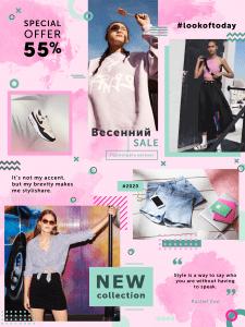 Инсталендинг для магазина брендовой одежды