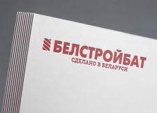 Логотип для компании по производству канатов