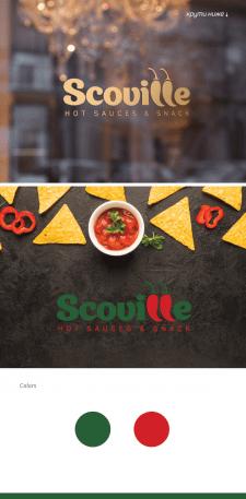 Scoville (логотип для компании по изготовлению осу
