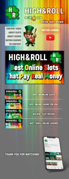 Упаковка Бренда Gambling