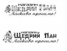 Макет для печати