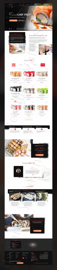 Концепция для сайта по заказу суши онлайн