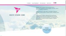 Сайт для Компании Reckitt Benckiser (RB)