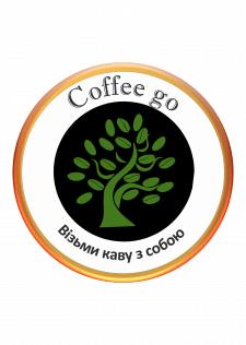 Створення логотипу Coffee go. Візьми каву в дорогу