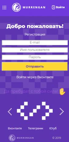 Адаптация сайта социальной сети