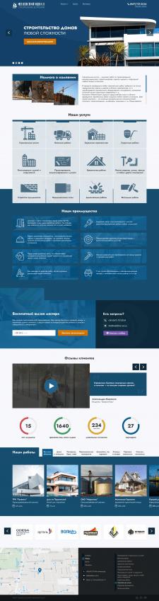 Сайт строительной компании Металлстрой