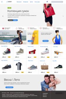 Дизайн сайта одежды GoStore