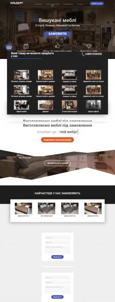 DEMO-сайт | Лендинг