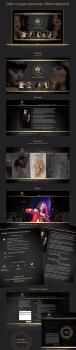 Дизайн сайта студии причесок