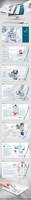 "Электронная презентация ""Smart Медицина"""