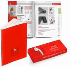 фирменый стиль, каталог и упаковка