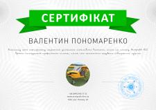 Подарочный сертификат на полеты