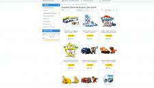 Добавление 500 товаров в ИМ детских игрушек.