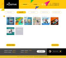 Программирование сайта для полиграфического центра