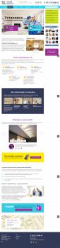 Строй в месте Верстка+разработка лендинг drupal 7