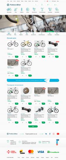 Follow.Bike - сайт по продаже велосипедов