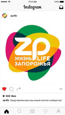 Логотип для Instagram-аккаунта @zp.life